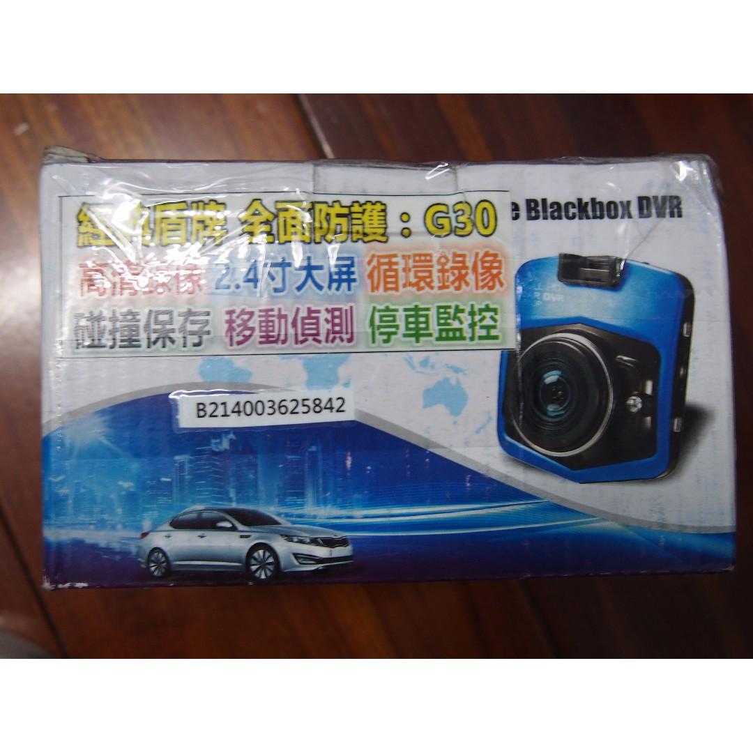 行車紀錄器
