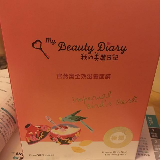 我的美麗日記 官燕窩全效滋養面膜