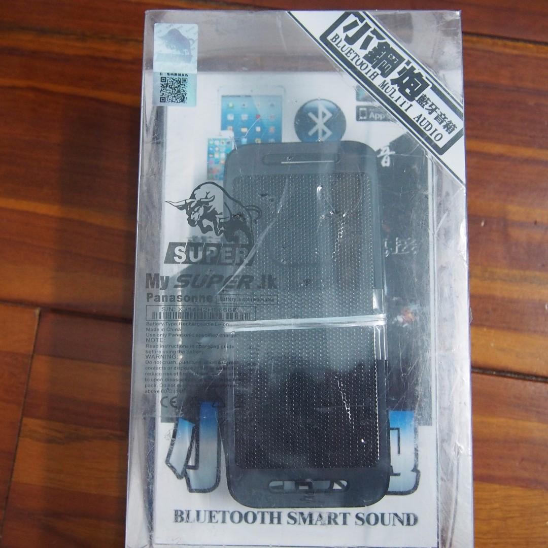 小鋼炮 藍芽音箱 喇叭