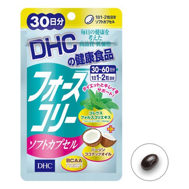 日本 DHC 魔力因子➕冷壓初榨椰子油 夏天必備 NEW新商品 30日份 1日2錠 熱銷品🎀預購中✈️