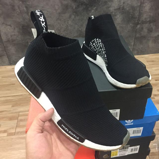Adidas nmd città sock 1 ua & sons, moda maschile, le calzature per carousell