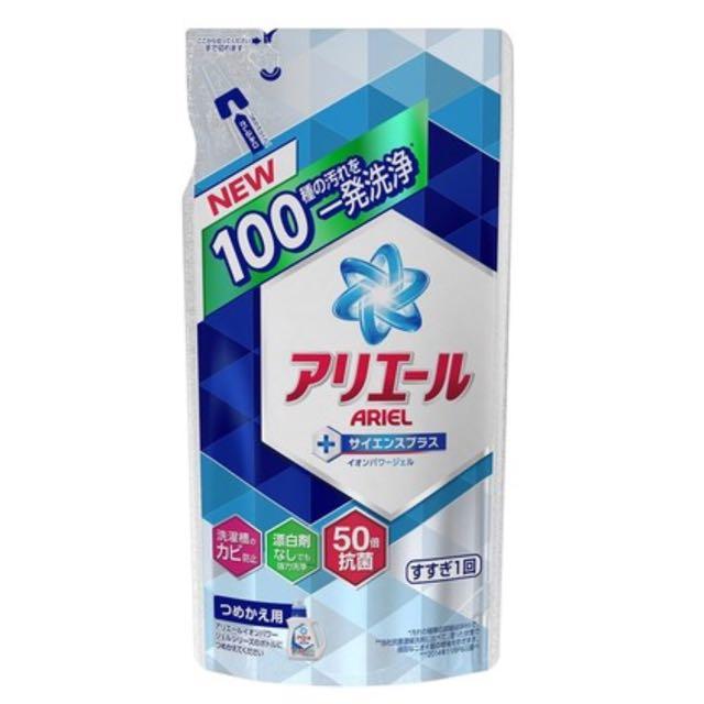 (現貨)Ariel 抗菌防臭洗衣精補充包 770公克(日本製)