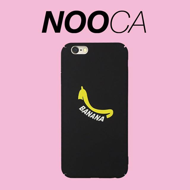 🌟[Instock x 5] IPhone 7 Banana Black Case