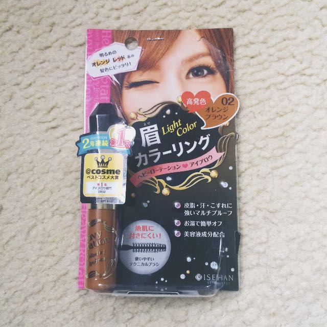 KISS ME japan Eyebrow Gel No2