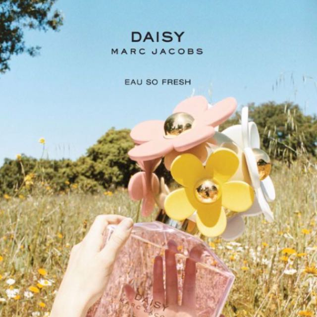 Marc Jacobs Daisy Eau So Fresh 清甜雛菊女性淡香水 75ml