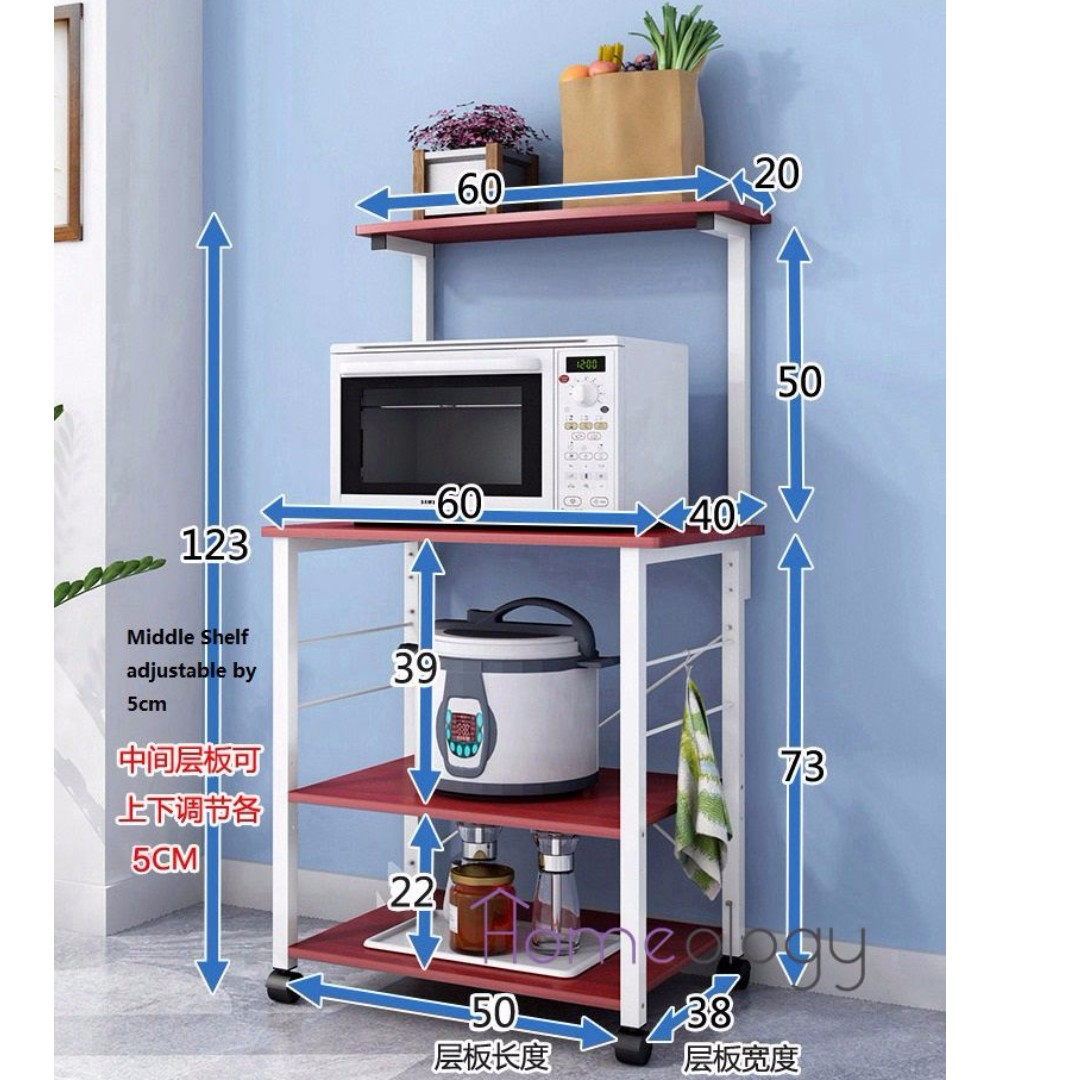 Medium Kitchen Rack Storage Organizer Holder Adjustable Shelf ...