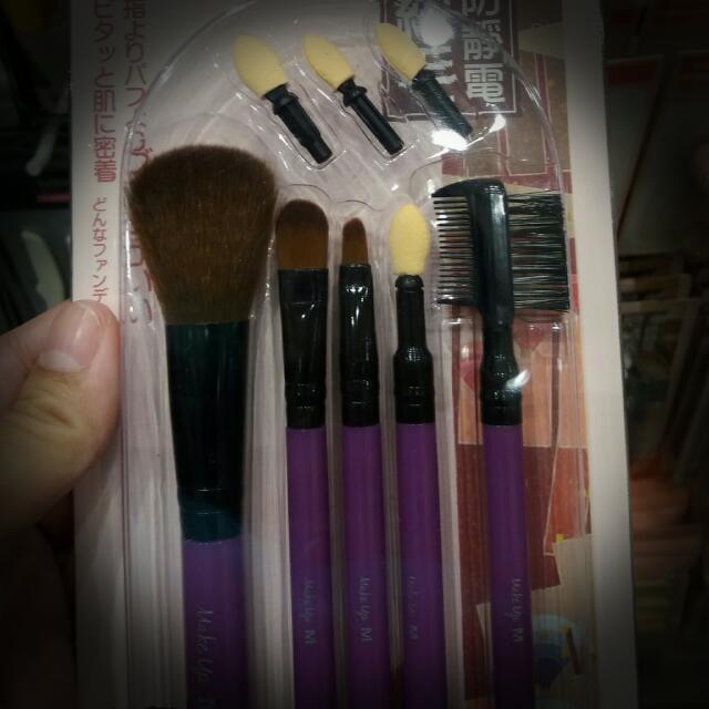 Miniso Brush Set