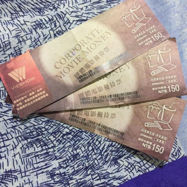 viewshow movie ticket