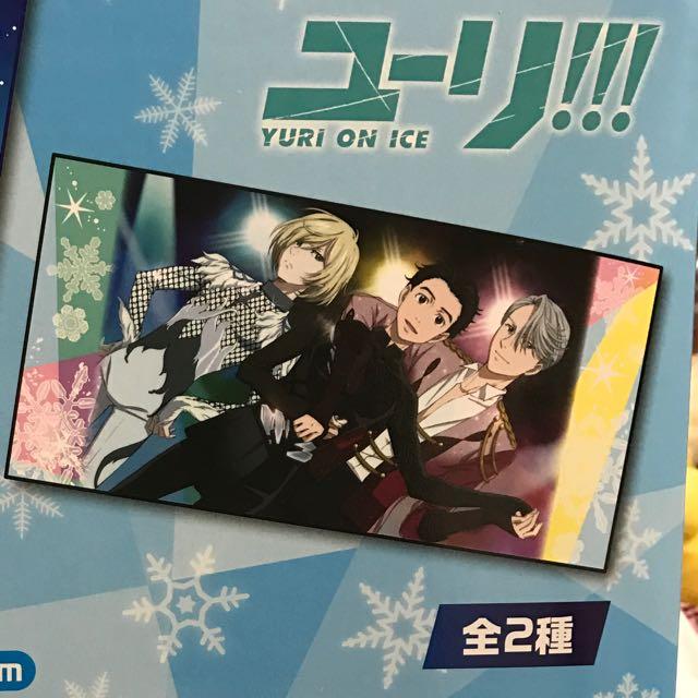 Yuri On Ice!! Towel Version B
