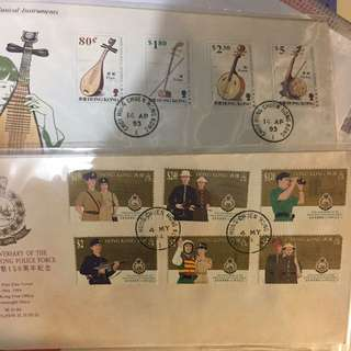 90s First Day Covers And Stamps 首日封及郵票