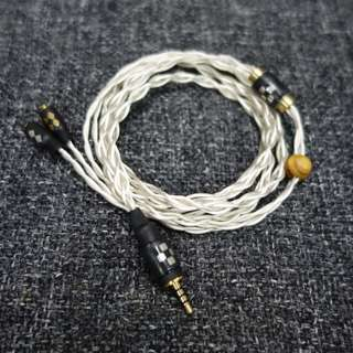 laboriosa spc (litz) iem cable