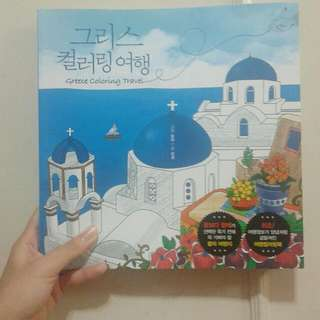 Greece Colouring Travel填色書