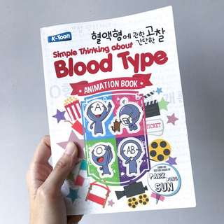 Simple Thinking About Blood Type