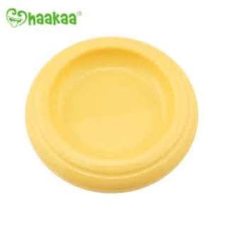 Haakaa Breast Pump Lid