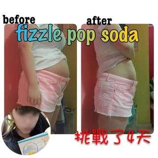 包郵😆馬來西亞-減肥汽水