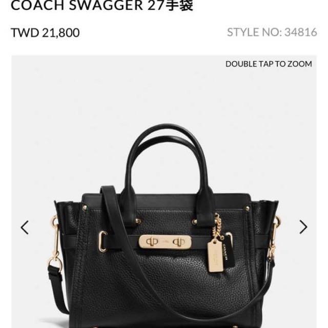 限時特價 美國購入全新 歐美明星街拍最愛 Coach Swagger 27 Bag 手提包 肩背包