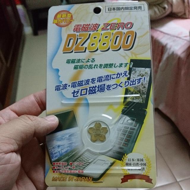 防電磁波貼片 DZ8800