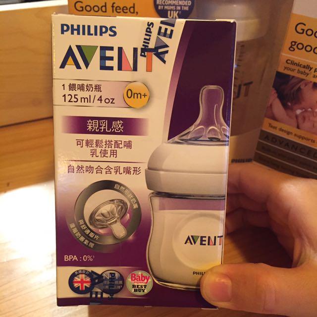 AVENT 親乳感PP防脹氣奶瓶