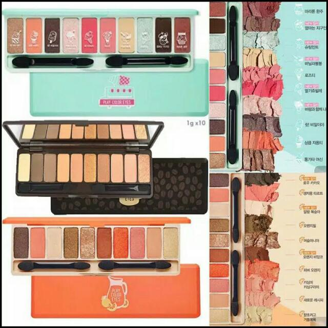 Etude House Alice Cottage Eyeshadow Palette