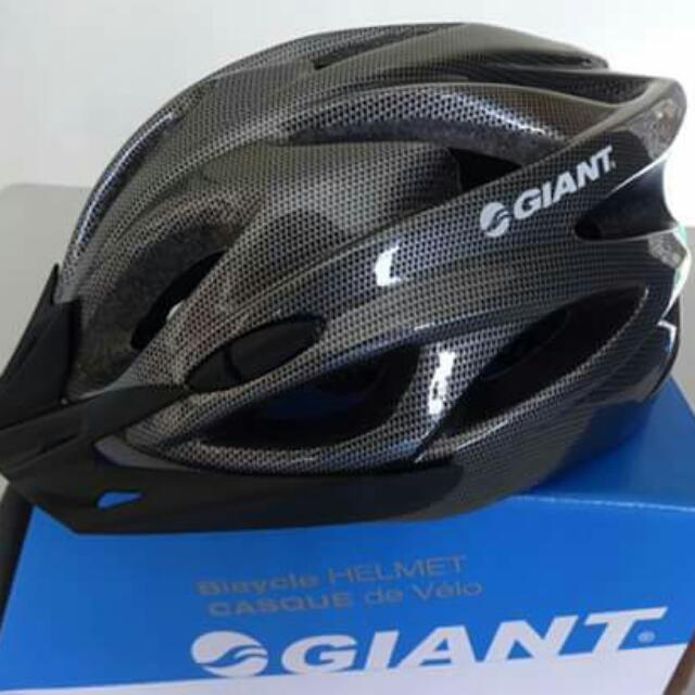 Giant Mountain Bike Helmet
