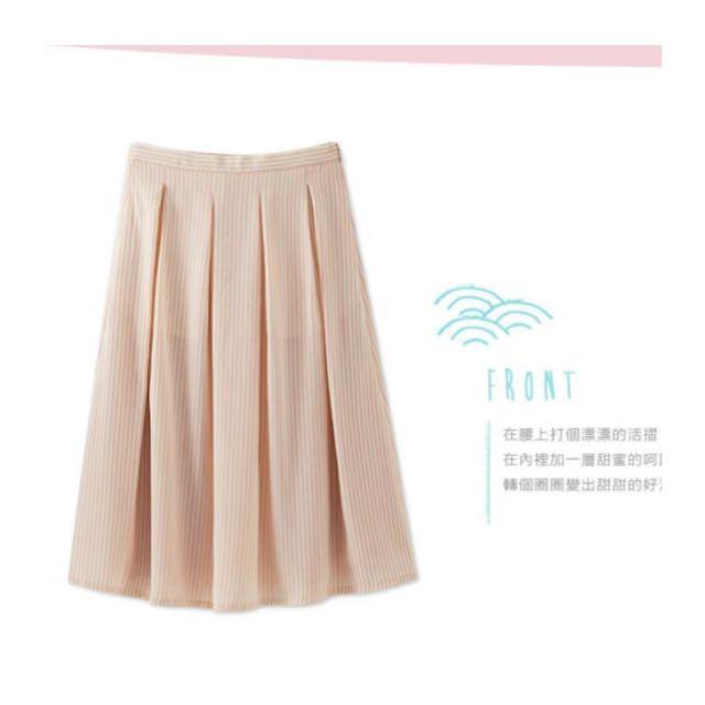 Lamo.3 粉膚色裙