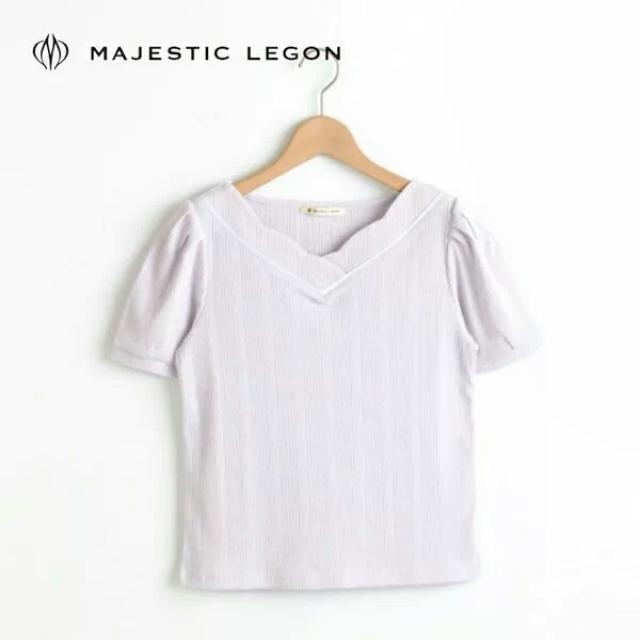 Majestic Legion
