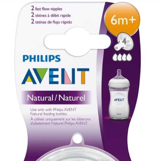 Philips Avent Natural Nipples Fast Flow