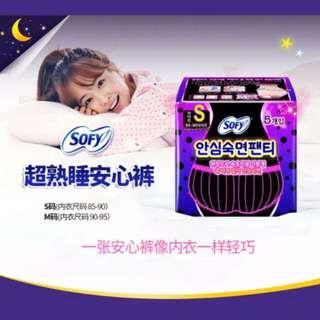 [旋轉獨家]蘇菲 sofy 超熟睡 安心褲 不外漏 生理褲 夜用衛生棉