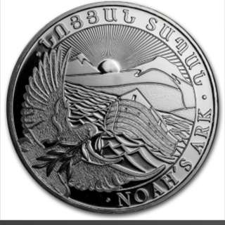 Silver bullion coin Noah's Ark Armenia 2016 1-oz pure silver