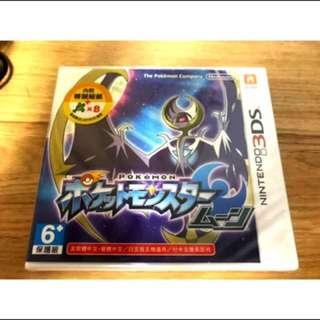 暫售 3DS 全新未拆 精靈寶可夢 月亮
