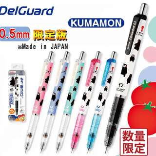 Zebra Japan Delguard Kumamon Mechanical Pencil