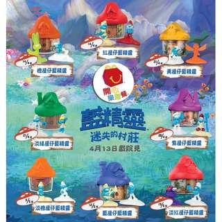 7款 藍精靈:迷失的村莊 麥當勞 開心樂園餐 玩具