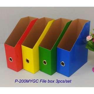 夏季色系雜誌盒 4PCS/組