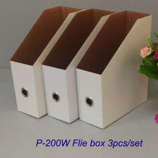 白色系列雜誌盒 3PCS/組.
