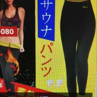 日本超夯爆汗褲