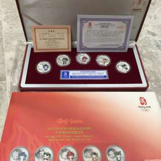Beijing Olympic 2008 Silver Coins