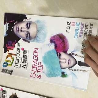 人氣歌謠雜誌big Bang內頁