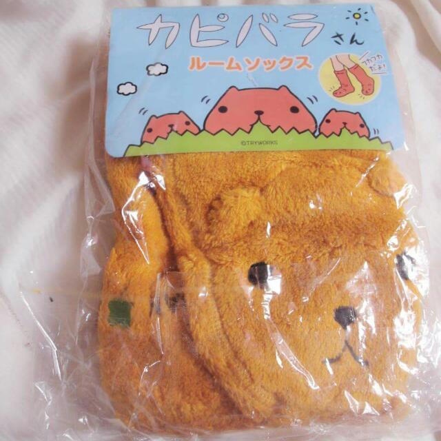 日本水豚君室內保暖鞋