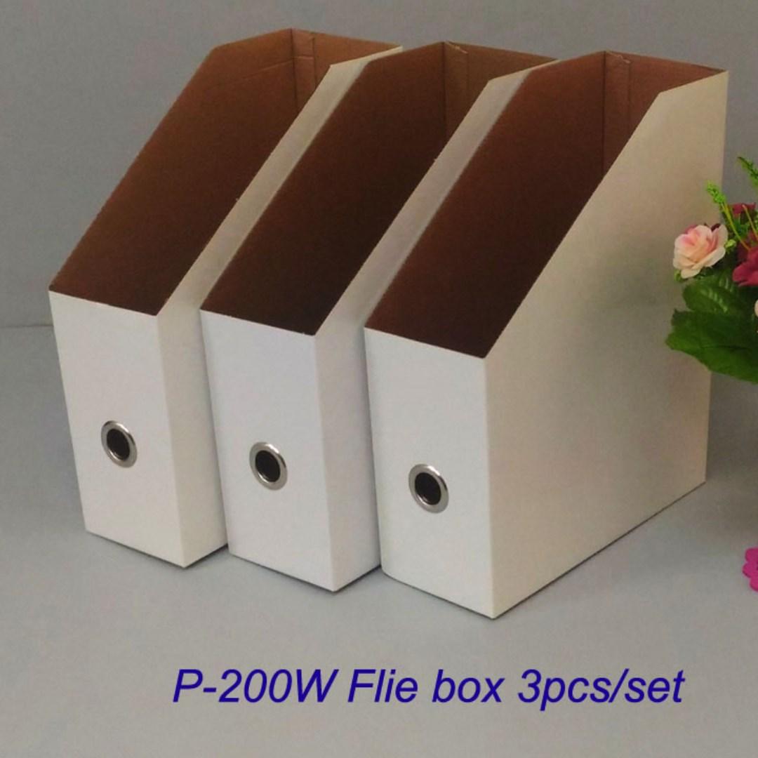 白色系列雜誌盒 4PCS/組.