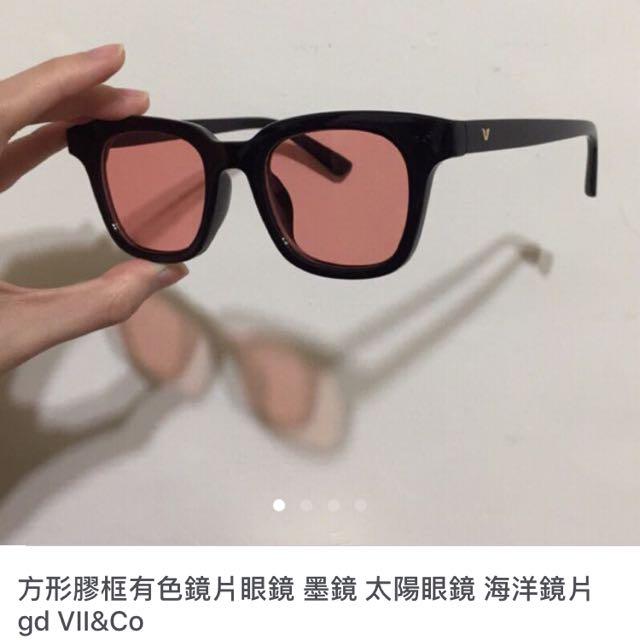 方形膠框有色鏡片眼鏡 墨鏡