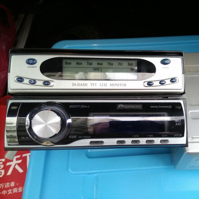 Car Audio Set, CD Changer, Radio, VCD Player & Screen