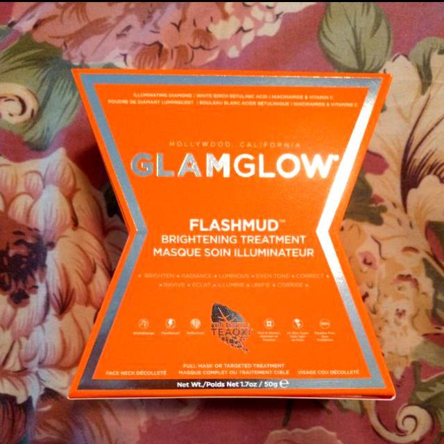 Glam Glow Brightening Treatment