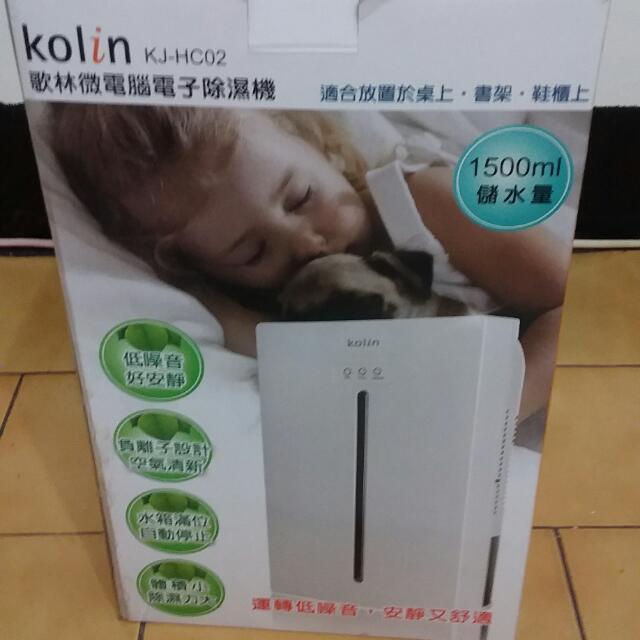 kolin微電腦電子除濕機(白色)