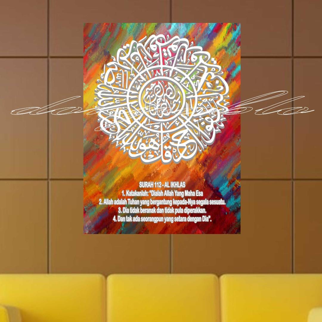 Kaligrafi Surah Al Ikhlas Yang Mudah Cikimmcom