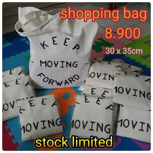 Shopping Bag / Tote Bag/ Goodie Bag