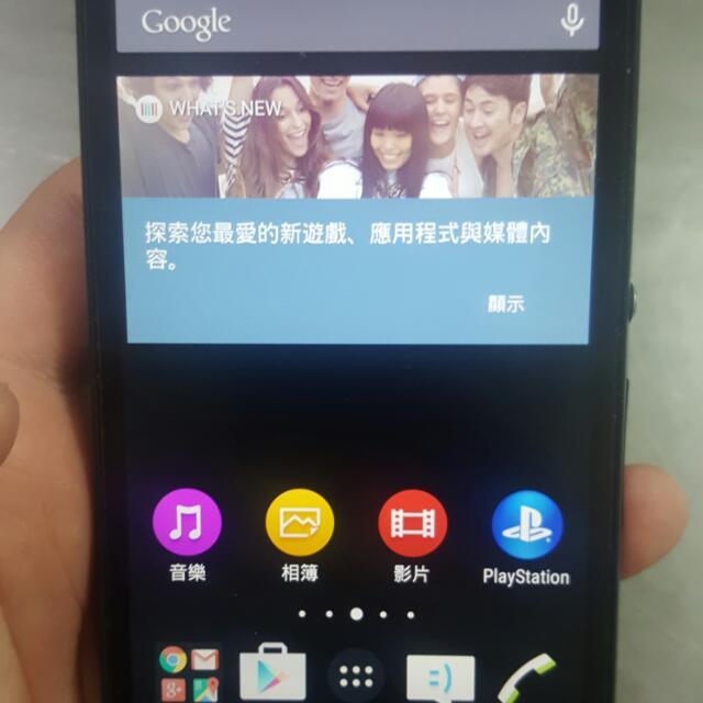 Sony Z 黑色 16g