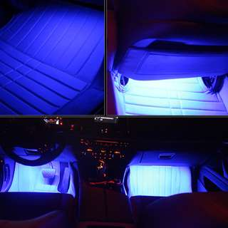 #Easter20 Car Legroom Lights