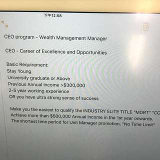 Wealth Management Manager