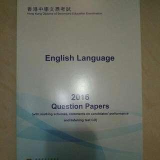 DSE ENGLISH PAST PAPER 2016