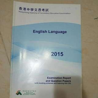 DSE ENGLISH PAST PAPER 2015